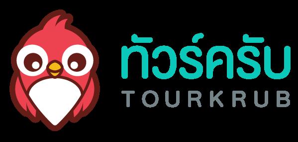 Tourkrub