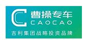 Caocaokeji