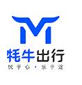 Maoniuchuxing