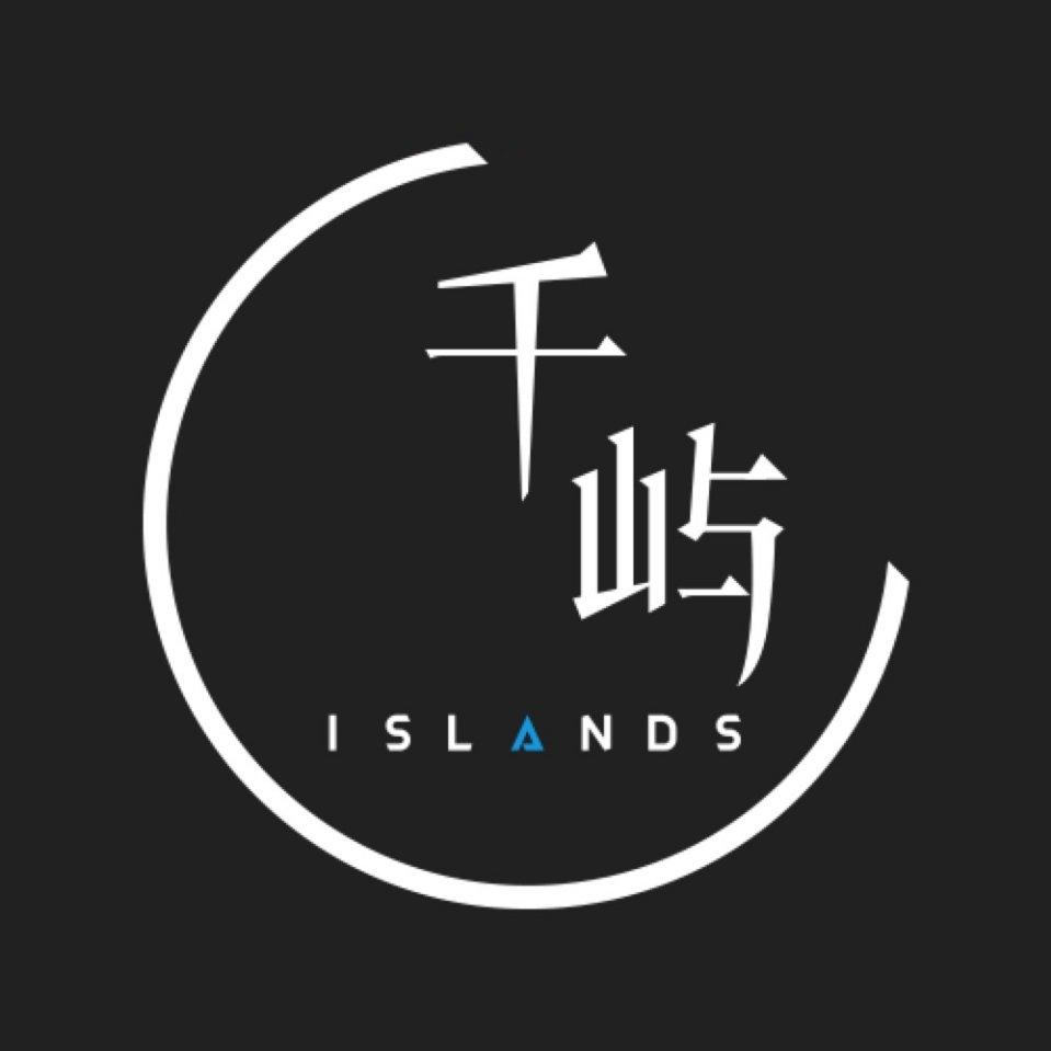 Qianyu Islands