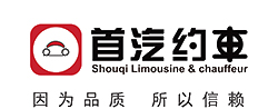 Shouqi limousine and chaffeur
